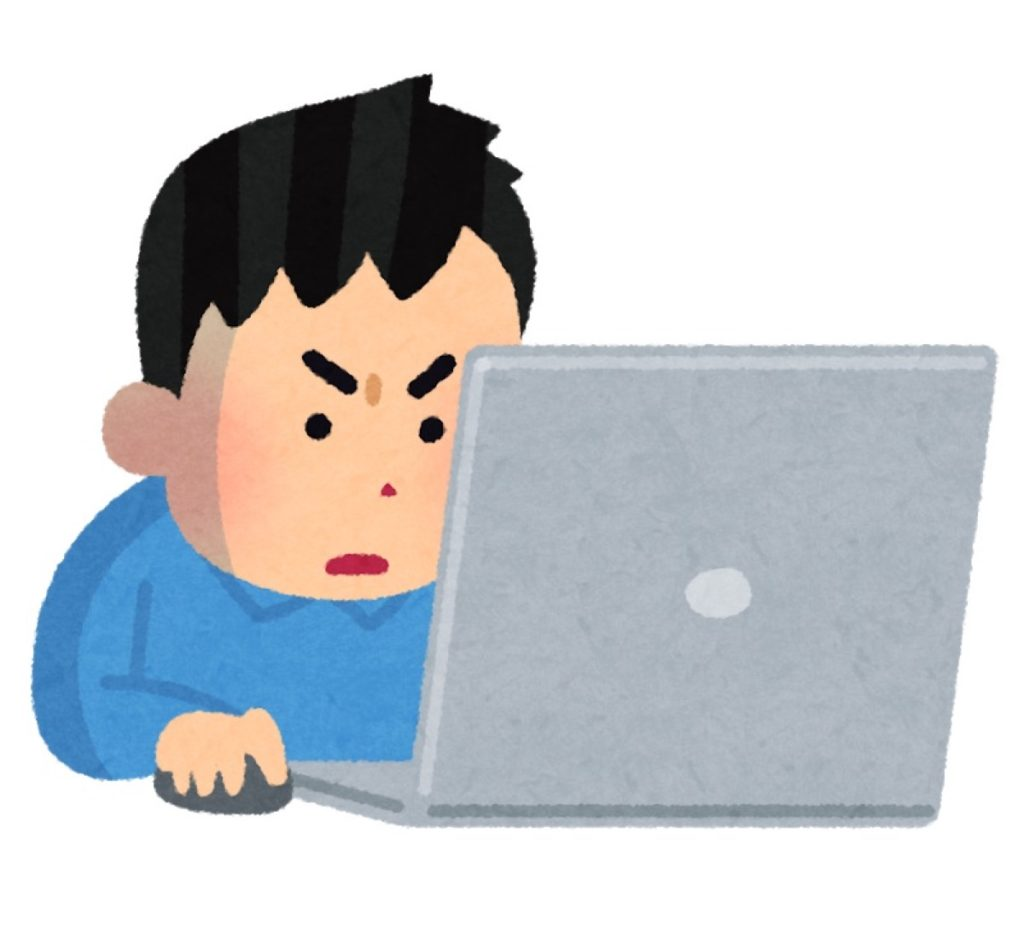 PC操作に苦戦する男性