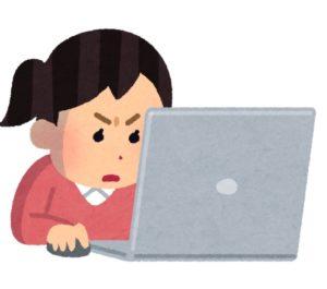PCに熱中している女性