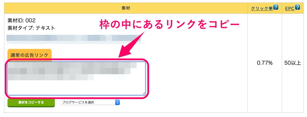 URL-リンク