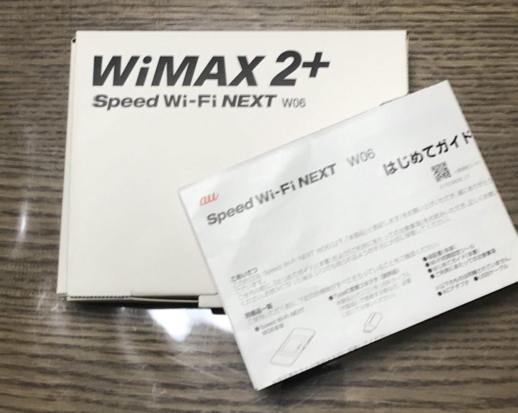 WiMAX-説明書