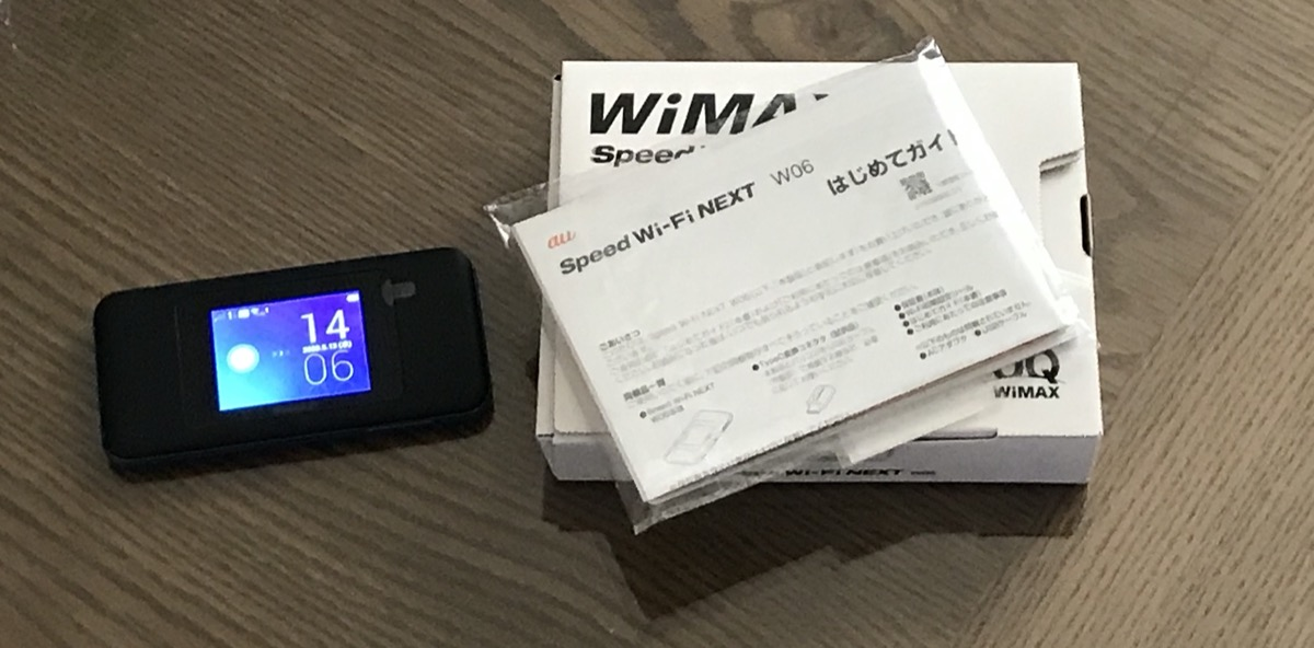 WiMAX-W06-端末