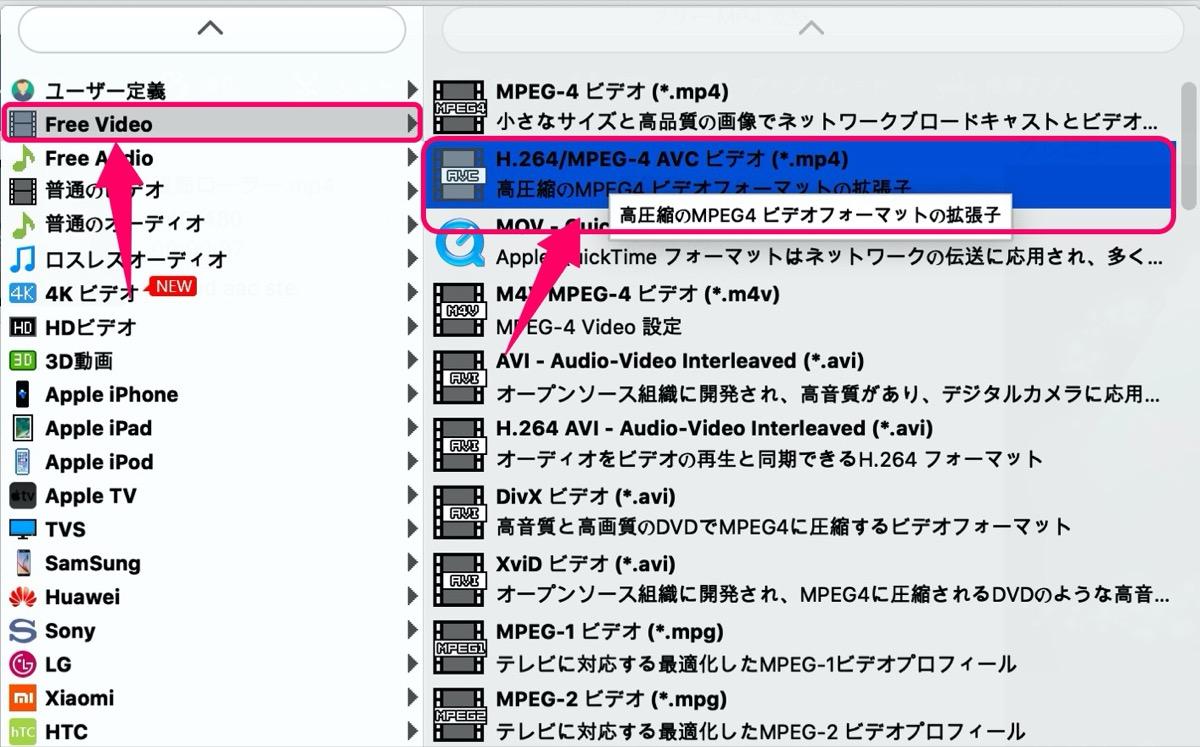 Free MP4-mp4(高圧縮)