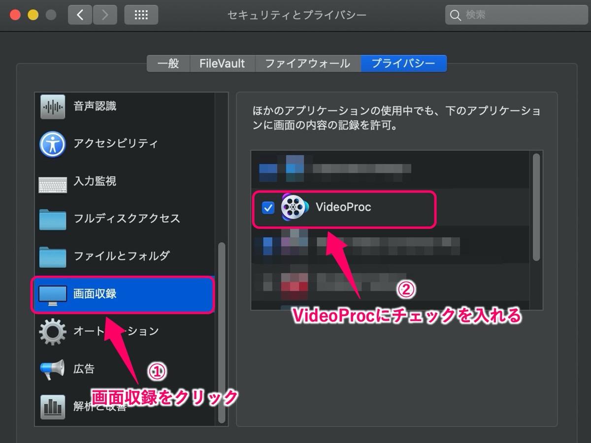 Mac-画面収録