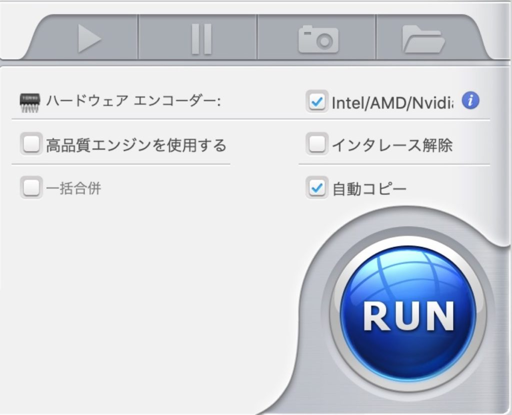 mac-x-runボタン
