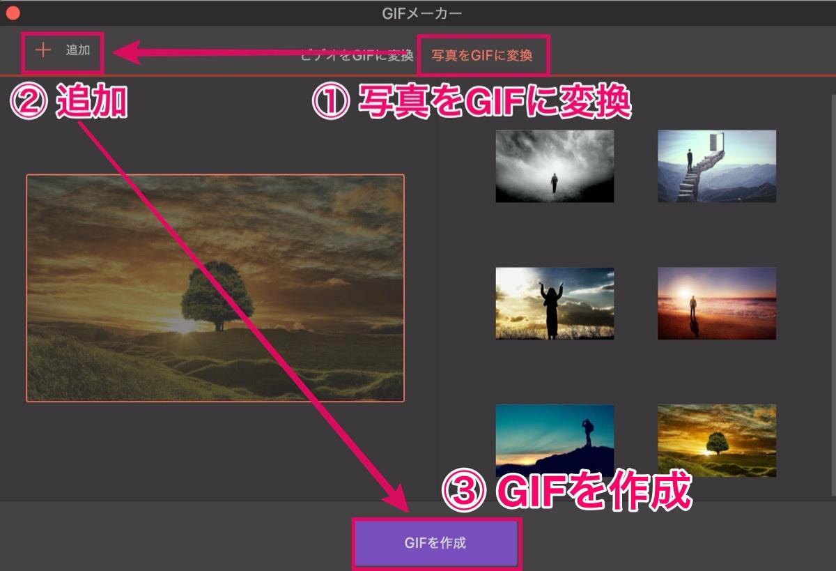image-gif(1)