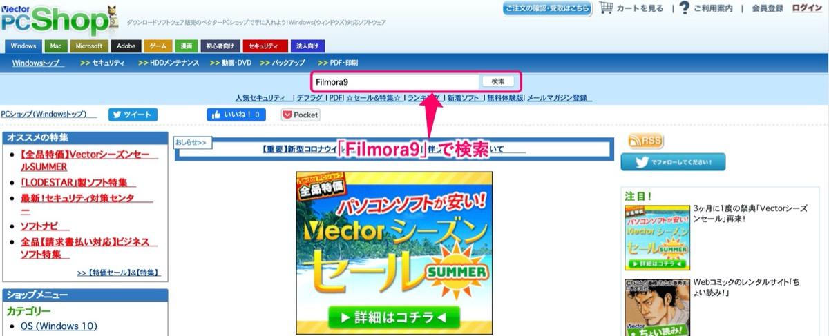 vector-検索
