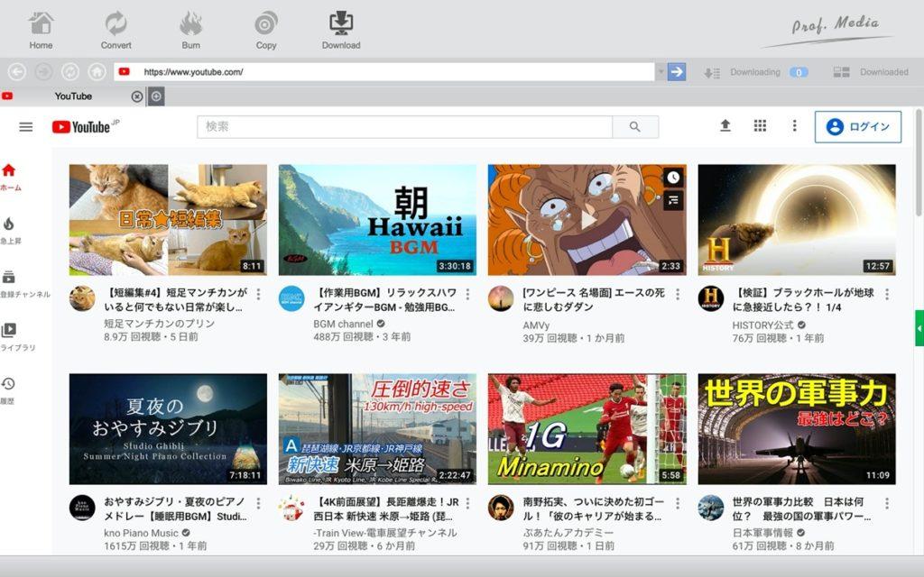 YouTube-ダウンロード画面