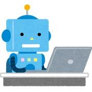 ロボット-コンピューター