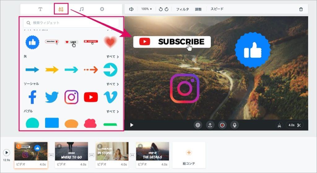 FlexClip-icon