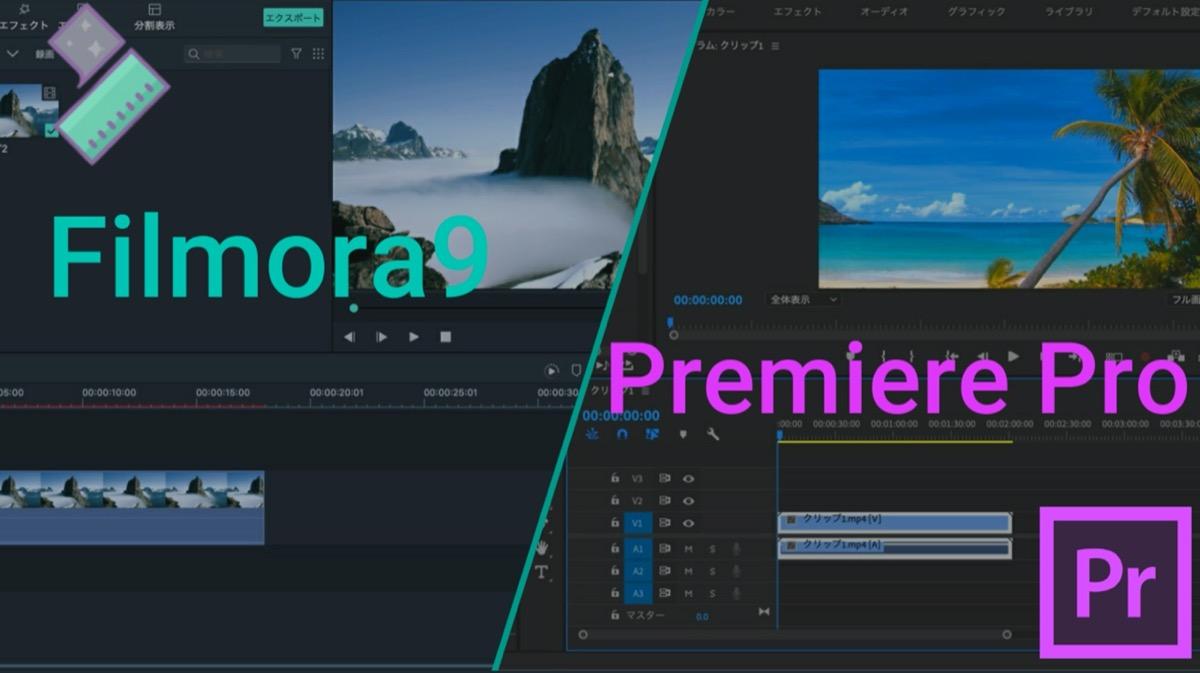 Filmora9-Premiere Pro