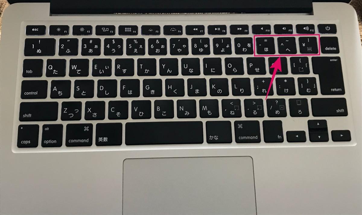 Mac-キーボード