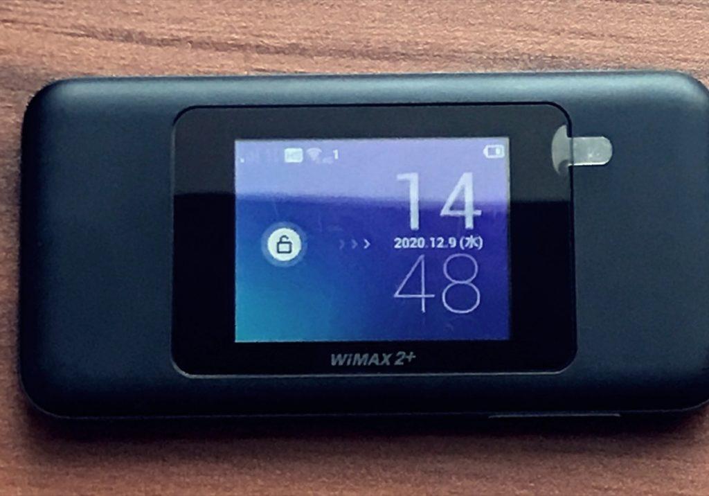 UQ WiMAX-W06