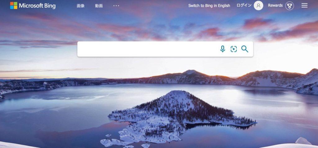 Bing(検索エンジン)