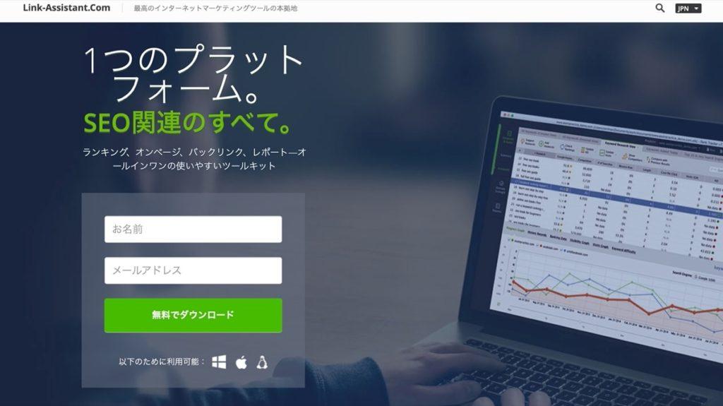 Rank Tracker(検索順位チェックツール)