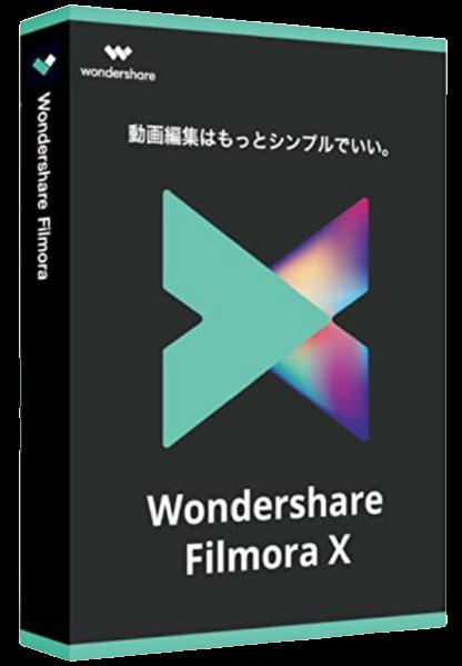 Filmora_X-removebg-preview