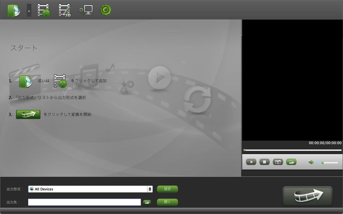 vidmobie-video-converter-ultimate